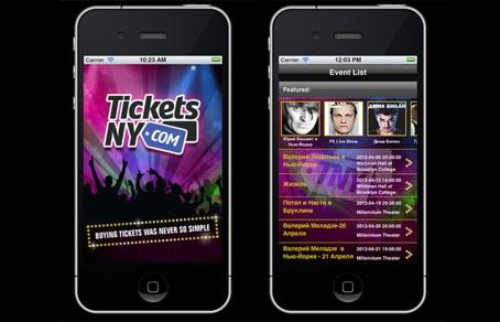 Театрально-концертная касса TicketsNY.com выпустила cобственное приложение для iPhone.