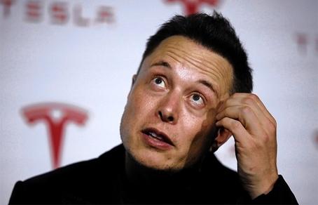 Картинки по запросу Маск
