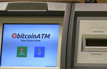 Картинки по запросу биткоин банкоматы