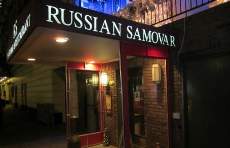 Архив легендарного «Русского самовара» ушёл с молотка: его купил российский миллиардер Александр Мамут