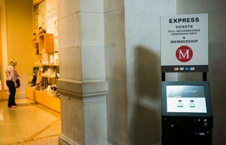 Метрополитен-музей изменил систему оплаты билетов