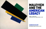 Выставка «Malevich and the American Legacy» в Gagosian Gallery