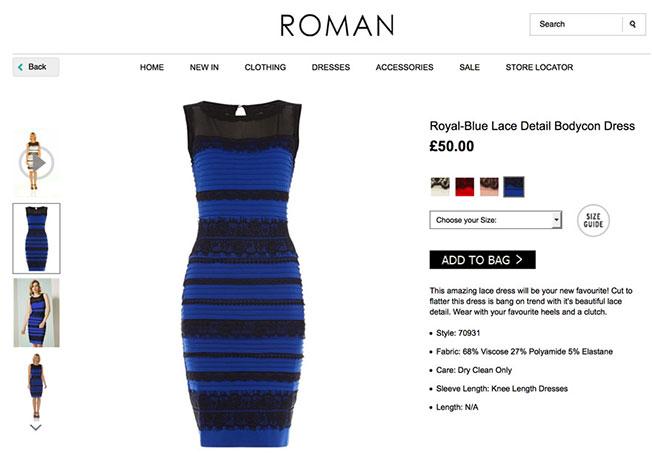 Платье синее черное белое золотое на самом деле